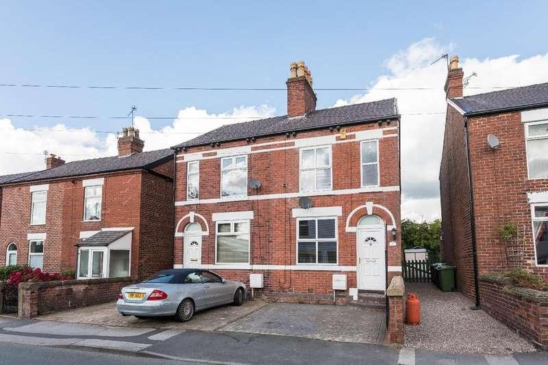2 Bedrooms Semi Detached House for sale in Park Lane, Poynton