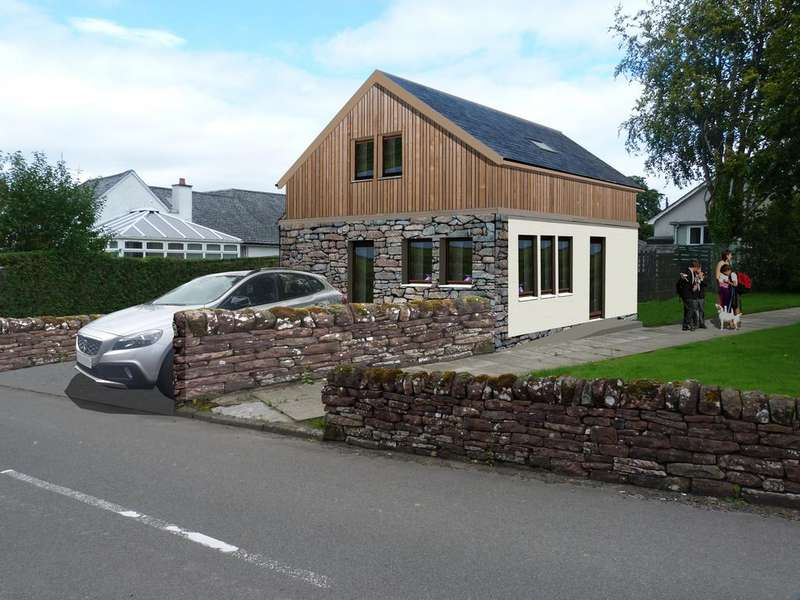 2 Bedrooms Detached House for sale in GARTOCHARN G83