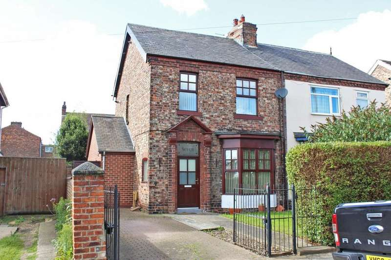 3 Bedrooms Semi Detached House for sale in Birkley Road, Norton, TS20