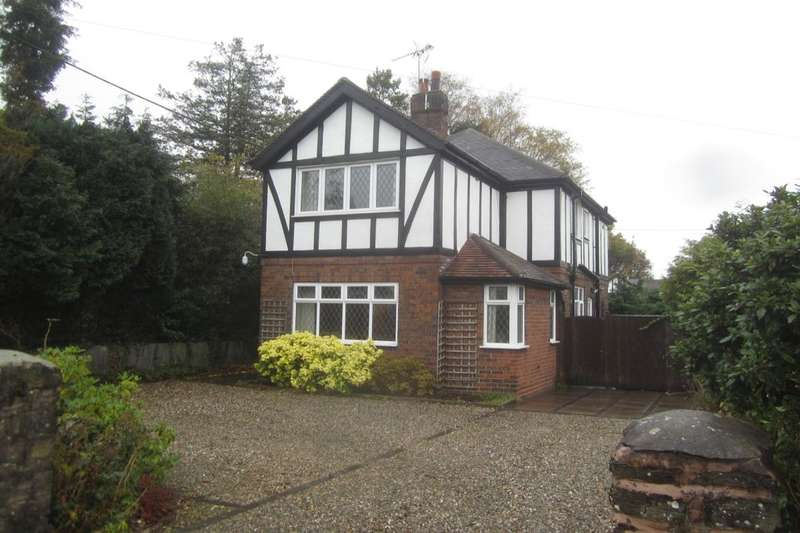 3 Bedrooms Detached House for sale in Park Drive, Wistaston, Crewe, CW2