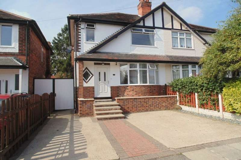 3 Bedrooms Semi Detached House for sale in Trowell Avenue, Wollaton, Nottingham, NG8