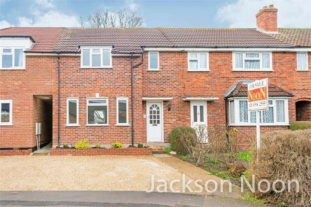 3 Bedrooms Terraced House for sale in Cox Lane, West Ewell