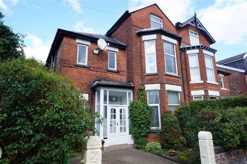5 Bedrooms Semi Detached House for sale in Chestnut Avenue, Manchester, M21