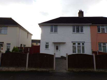 3 Bedrooms End Of Terrace House for sale in Lansing Close, Clifton, Nottingham, Nottinghamshire