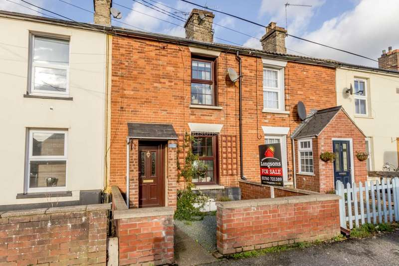 2 Bedrooms Terraced House for sale in Brandon Road, Watton