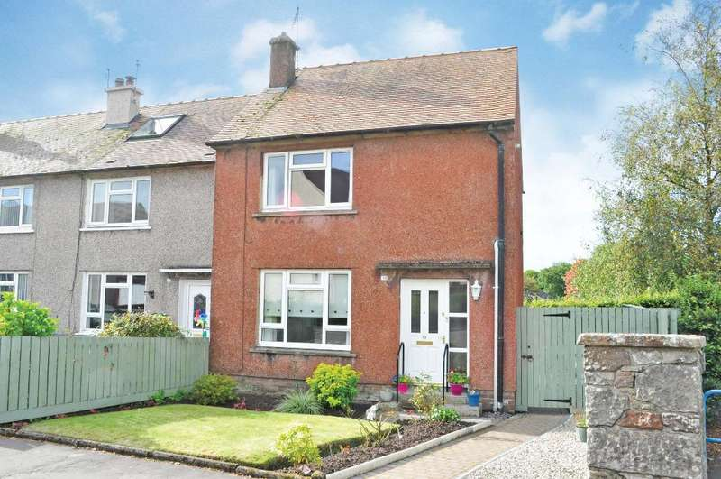 2 Bedrooms End Of Terrace House for sale in Graham Road, Killearn , Glasgow , Stirlingshire , G63 9RR