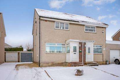 2 Bedrooms Semi Detached House for sale in Branchalfield Drive, Wishaw