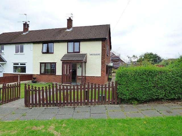 3 Bedrooms House for sale in Walton Road, Culcheth, Warrington