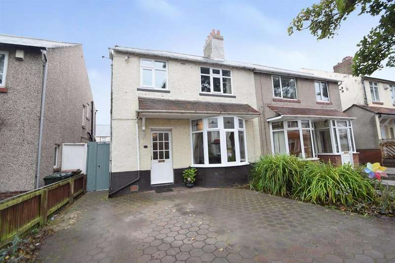 3 Bedrooms Semi Detached House for sale in Hillfield, Monkseaton