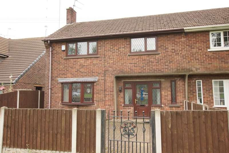 3 Bedrooms Terraced House for sale in Grange Lane North, Scunthorpe, DN16