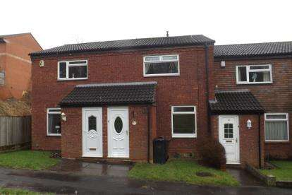 2 Bedrooms Terraced House for sale in Sudeley Close, Castle Bromwich, Birmingham, West Midlands