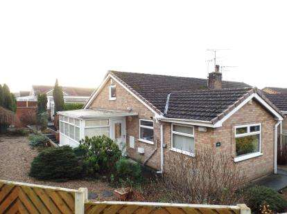 2 Bedrooms Bungalow for sale in Wigley Road, Inkersall, Chesterfield, Derbyshire