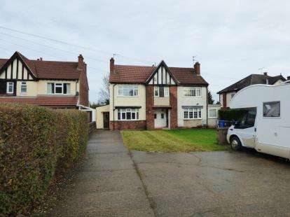 3 Bedrooms Semi Detached House for sale in Nottingham Road, Chaddesden, Derby, Derbyshire
