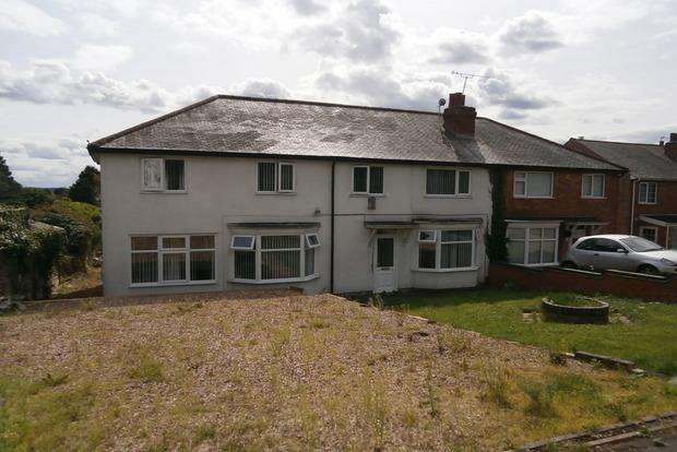 5 Bedrooms Semi Detached House for sale in Keyham Lane, Humberstone, Leicester, LE5