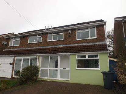 3 Bedrooms Semi Detached House for sale in Broad Acres, Northfield, Birmingham, West Midlands