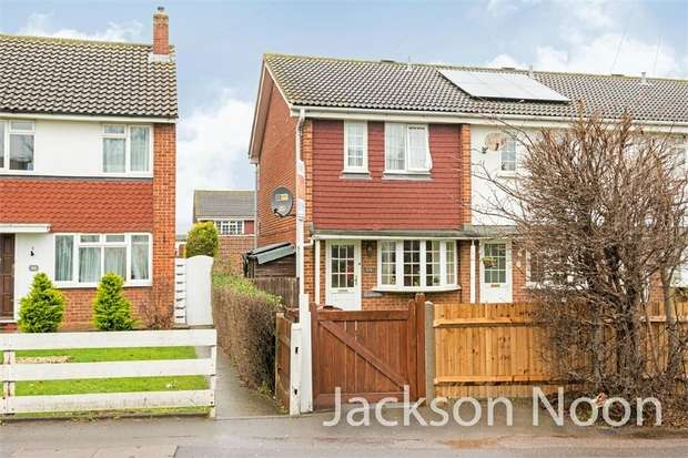 2 Bedrooms Semi Detached House for sale in Ruxley Lane, West Ewell