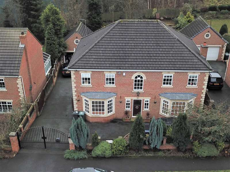 4 Bedrooms Detached House for sale in The Meadows, Church Lane, Birstall