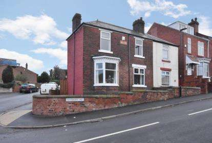 2 Bedrooms Semi Detached House for sale in Monckton Road, Sheffield, South Yorkshire