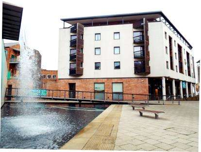 2 Bedrooms Flat for sale in Benedictine Court, Priory Place, Coventry, West Midlands