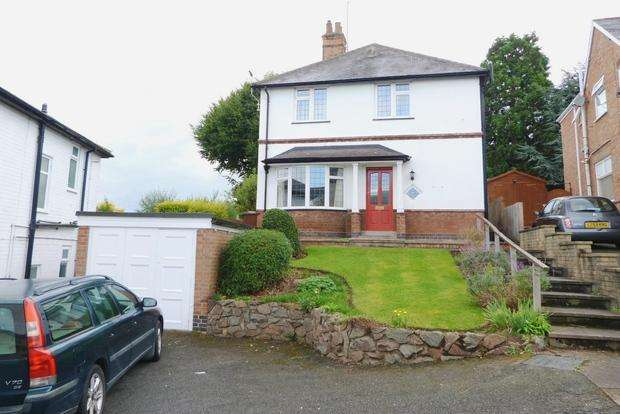 3 Bedrooms Detached House for sale in Kilby Avenue, Birstall, Leicester, LE4