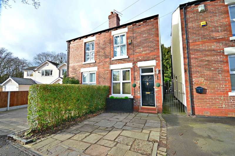 2 Bedrooms Semi Detached House for sale in Ripley Ave, Cheadle Hulme