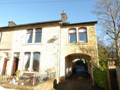 4 Bedrooms End Of Terrace House for sale in Huyton Terrace, Adlington, Chorley, Lancashire, PR6