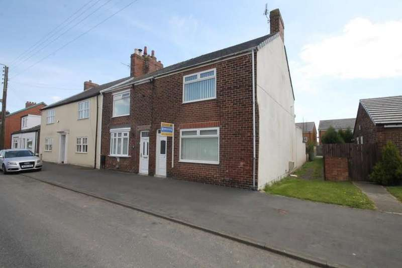 2 Bedrooms End Of Terrace House for sale in Front Street South, Cassop