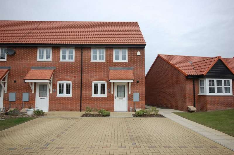 2 Bedrooms End Of Terrace House for sale in Foundry Close, Coxhoe