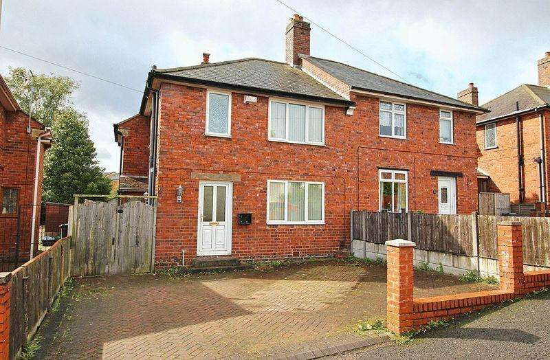 3 Bedrooms Semi Detached House for sale in South Oval, Upper Gornal