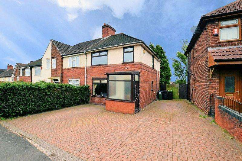 2 Bedrooms End Of Terrace House for sale in Hill Top Road, Oldbury
