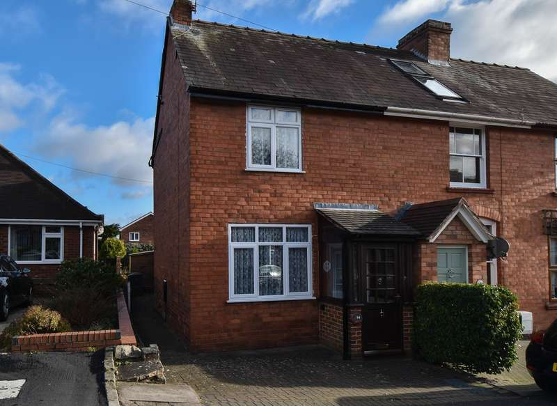 3 Bedrooms End Of Terrace House for sale in Upland Grove, Bromsgrove, Worcestershire, B61