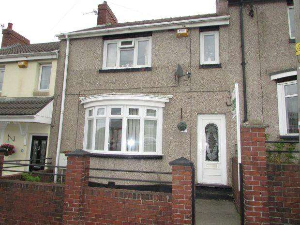 3 Bedrooms Terraced House for sale in DURHAM ROAD, FERRYHILL, SPENNYMOOR DISTRICT
