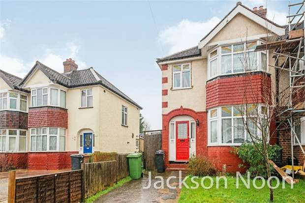 3 Bedrooms End Of Terrace House for sale in Station Avenue, Ewell