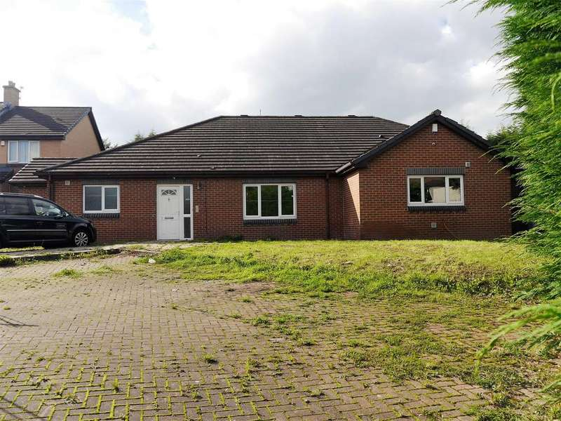 7 Bedrooms Detached Bungalow for sale in Gondal Court, Canterbury, Bradford, BD5 9JW