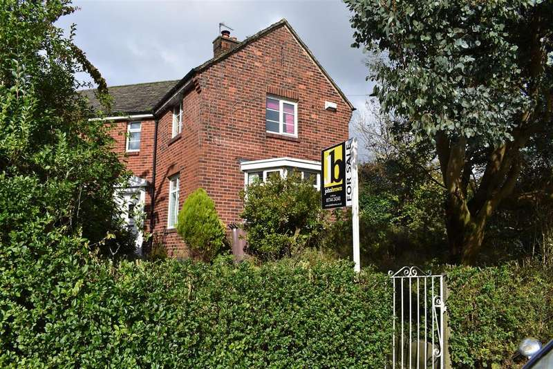 3 Bedrooms Semi Detached House for sale in Wythburn Crescent, Moss Bank