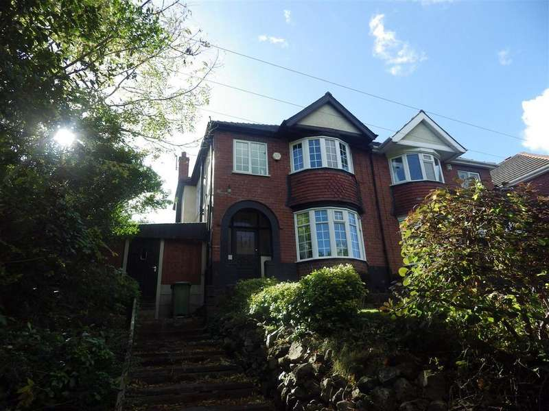 3 Bedrooms Semi Detached House for sale in Butchers Lane, Halesowen