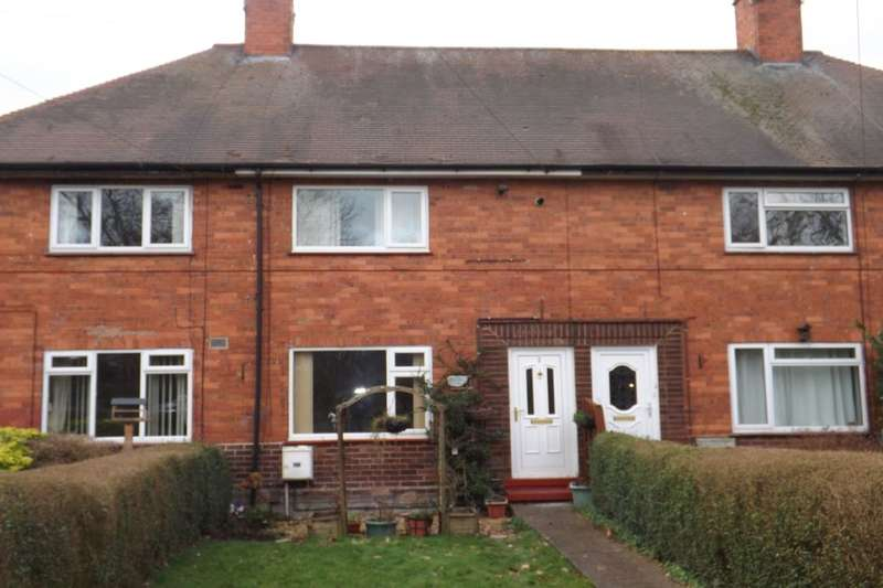 2 Bedrooms Terraced House for sale in Hoyland Avenue, Nottingham, NG7