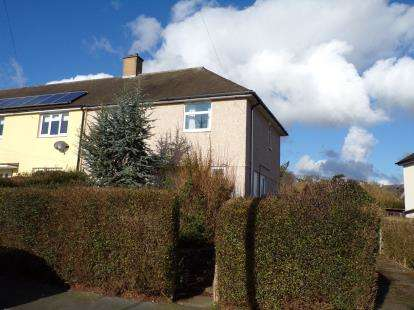 3 Bedrooms End Of Terrace House for sale in Widecombe Lane, Clifton, Nottingham