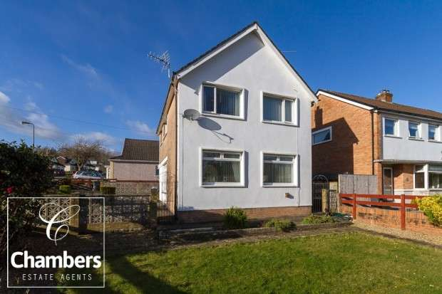4 Bedrooms Detached House for sale in Dan-y-Graig, Pantmawr, Cardiff, CF14