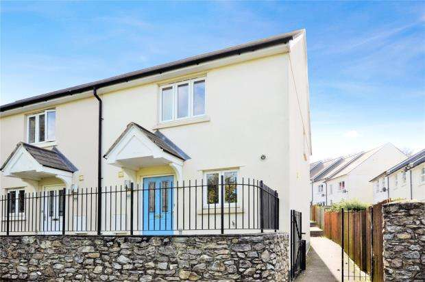 2 Bedrooms End Of Terrace House for sale in St Marys Hill, Brixham, Devon