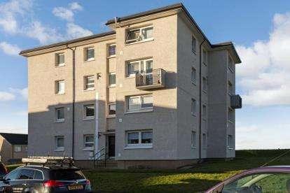 2 Bedrooms Maisonette Flat for sale in Neilvaig Drive, Rutherglen, Glasgow, South Lanarkshire
