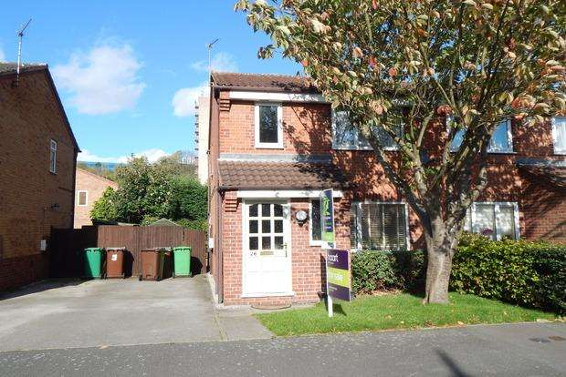 3 Bedrooms Semi Detached House for sale in Bendigo Lane, Colwick, Nottingham, NG2