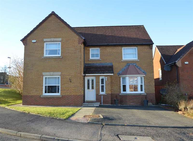 5 Bedrooms Detached House for sale in Dysart Drive, Westcraigs, Blantyre - WITH DETACHED DOUBLE GARAGE AND SUNROOM