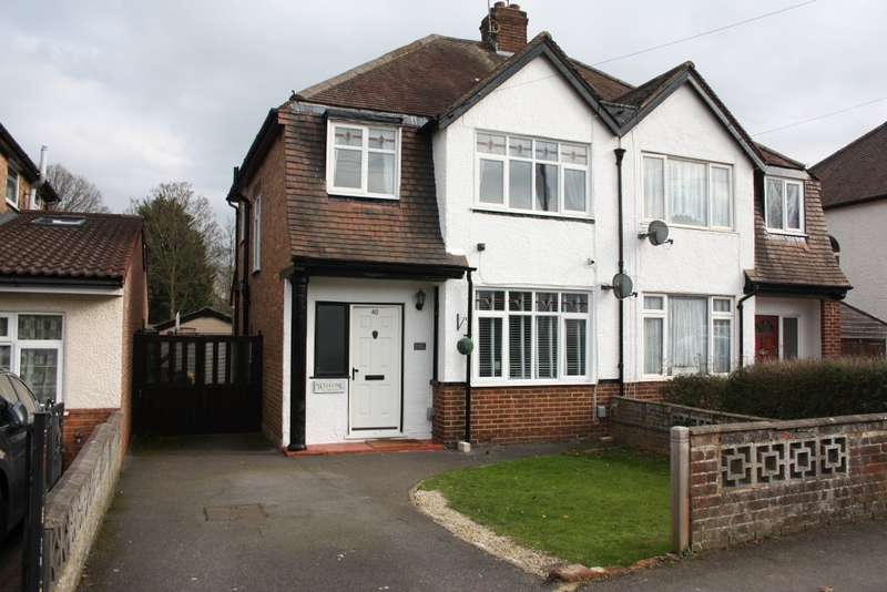 3 Bedrooms Semi Detached House for sale in Shepherd's House Lane, Earley, Reading, RG6