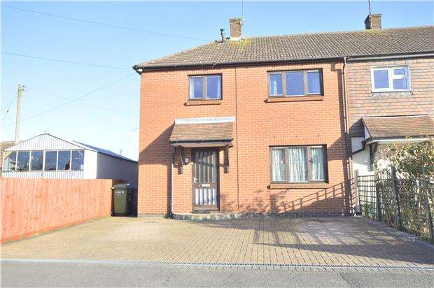 3 Bedrooms Semi Detached House for sale in Ash Road, TEWKESBURY, Gloucestershire, GL20 8QA