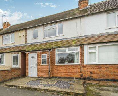 2 Bedrooms Terraced House for sale in Grange Drive, Glen Parva, Leicester, Leicestershire