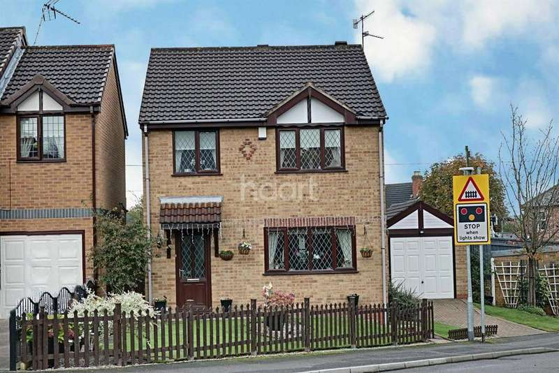 4 Bedrooms Detached House for sale in Brickyard Drive, Hucknall
