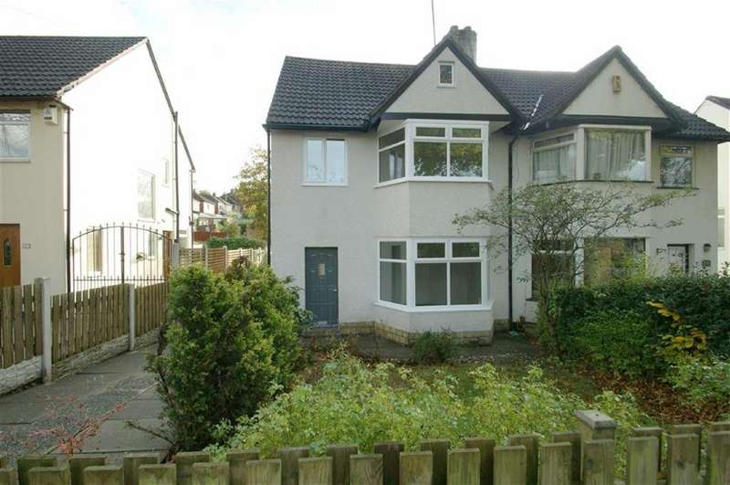 3 Bedrooms Semi Detached House for sale in Stainbeck Road, Chapel Allerton, LS7