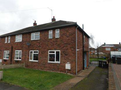 3 Bedrooms Semi Detached House for sale in Wilkes Avenue, Measham, Swadlincote