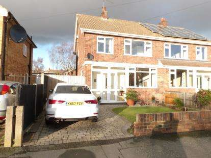 3 Bedrooms Semi Detached House for sale in Kirkstone Drive, Loughborough, Leicestershire